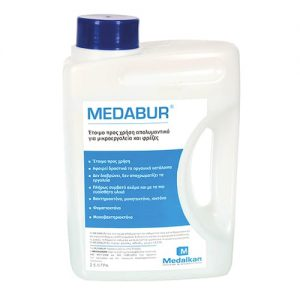 Aπολυμαντικό για μικροεργαλεία και φρέζες - MEDABUR