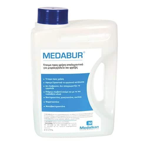 Aπολυμαντικό για μικροεργαλεία και φρέζες – MEDABUR