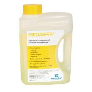 Aπολυμαντικό συστημάτων αναρρόφησης - MEDASPIR
