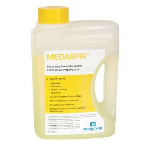 Aπολυμαντικό συστημάτων αναρρόφησης – MEDASPIR